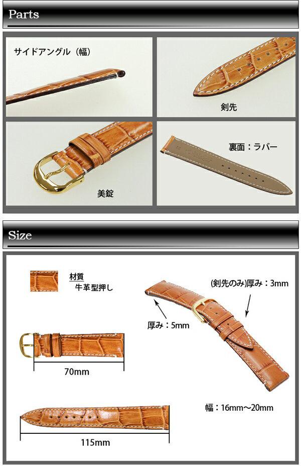 Watch belt watch band SK006 / else / calf type press clock belt and for wrist watch watch bands 16 mm 17 mm 18 mm 19 mm 20 mm