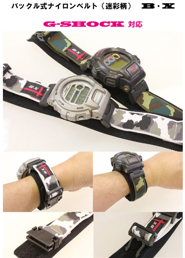 시계 벨트 시계 밴드 카시오(CASIO) G쇼크 대응 버클식 나일론 벨트(미채무늬) Bambi G쇼크 대응 맨즈 14 mm 16 mm 18 mm 20 mm fs3gm