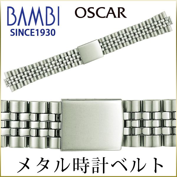 시계 벨트 시계 줄 밤비 금속 금속 오스카 남성용 실버 OSB4482S 20mm 21mm 22mm 시계 벨트 시계 밴드 시계 벨트 시계 줄