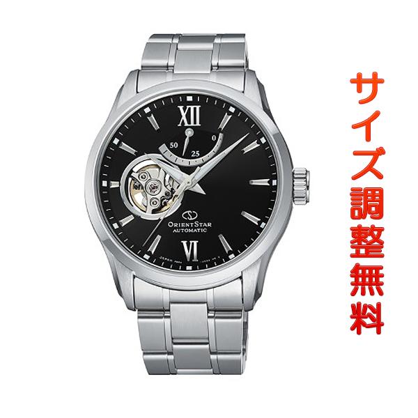 オリエントスター 腕時計 メンズ ORIENT STAR 日本製 自動巻き オープンハート コンテンポラリー RK-AT0001B ブラック 時計 正規品