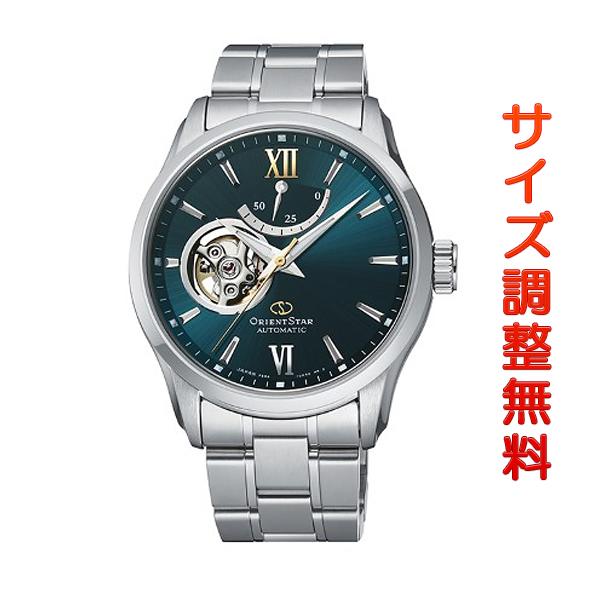 オリエントスター 腕時計 メンズ ORIENT STAR 日本製 自動巻き オープンハート コンテンポラリー RK-AT0003E グリーン 時計 正規品