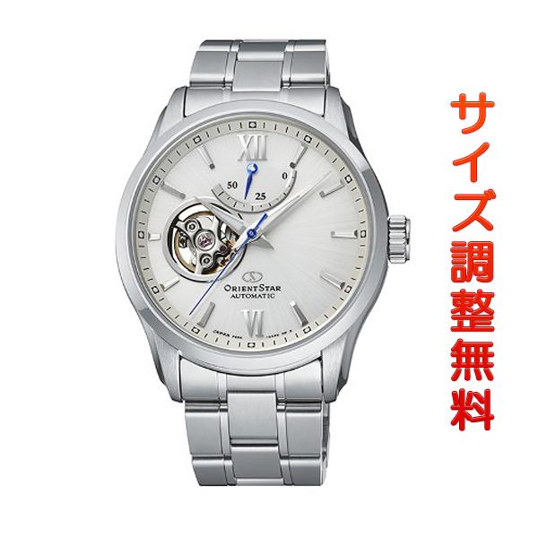 オリエントスター 腕時計 メンズ ORIENT STAR 日本製 自動巻き オープンハート コンテンポラリー RK-AT0004S ホワイト 時計 正規品