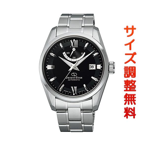オリエントスター 腕時計 メンズ ORIENT STAR 日本製 自動巻き コンテンポラリー RK-AU0004B ブラック 時計 正規品