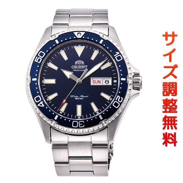 オリエント 腕時計 メンズ ORIENT 日本製 自動巻き スポーツ MAKO マコ RN-AA0002L ネイビー 時計 正規品