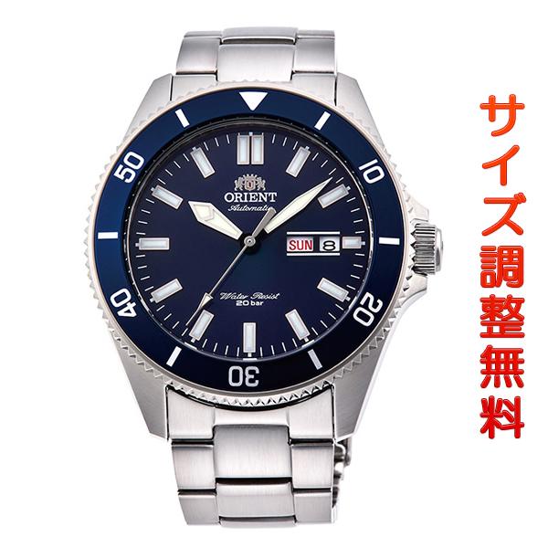 オリエント 腕時計 メンズ ORIENT 日本製 自動巻き スポーツ MAKO マコ RN-AA0007L ネイビー 時計 正規品