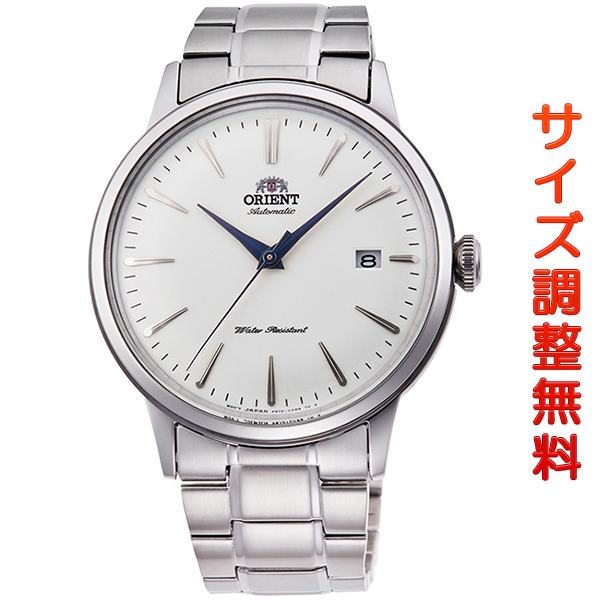 オリエント 腕時計 メンズ ORIENT 日本製 自動巻き クラシック カレンダー RN-AC0001S ホワイト 時計 正規品