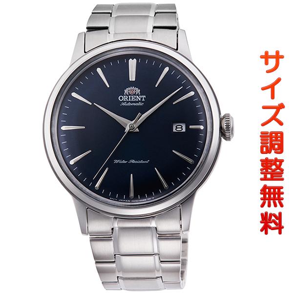 オリエント 腕時計 メンズ ORIENT 日本製 自動巻き クラシック カレンダー RN-AC0003L ネイビー 時計 正規品