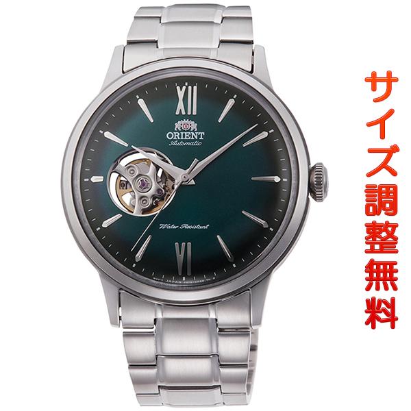 オリエント 腕時計 メンズ ORIENT 日本製 自動巻き クラシック セミスケルトン RN-AG0015E グリーングラデーション 時計 正規品