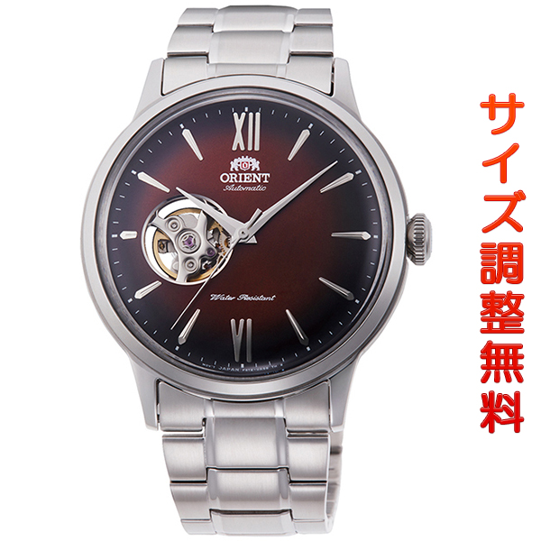 オリエント 腕時計 メンズ ORIENT 日本製 自動巻き クラシック セミスケルトン RN-AG0016Y ブラウングラデーション 時計 正規品