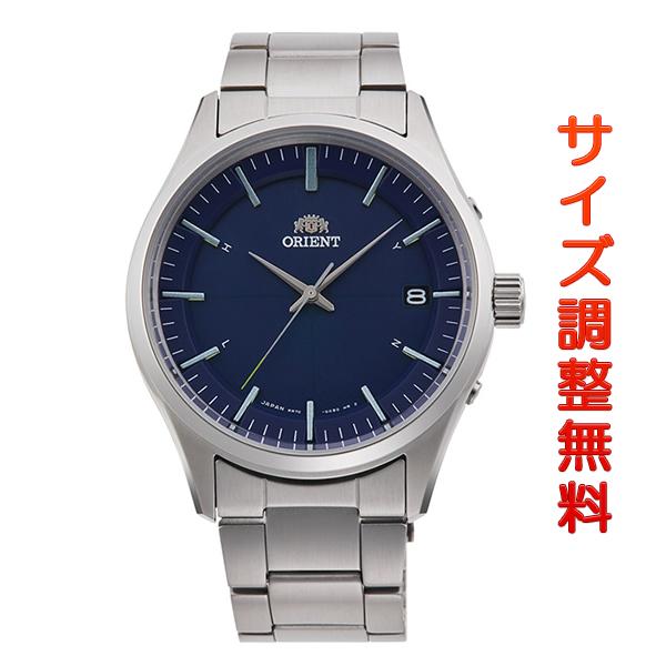 オリエント 腕時計 メンズ ORIENT 日本製 電波ソーラー コンテンポラリー カレンダー RN-SE0003L ネイビー 時計 正規品
