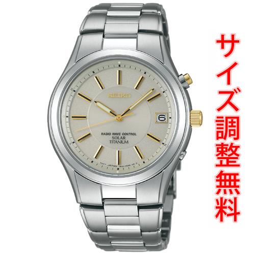 SEIKO SPIRIT セイコー スピリット スマート SEIKO SPIRIT SMART 電波 ソーラー 電波時計 腕時計 メンズ SBTM199 正規品