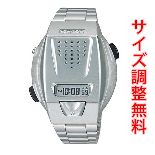【SEIKO】 音声デジタルウォッチ シルバー SBJS001【お取り寄せ商品】