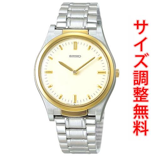 SEIKO 盲人時計 メンズ ホワイト SQBR014【お取り寄せ商品】 正規品