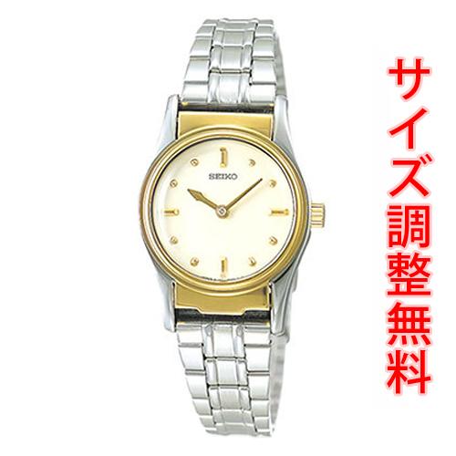 SEIKO 盲人時計 レディース ホワイト SQWK024【お取り寄せ商品】 正規品