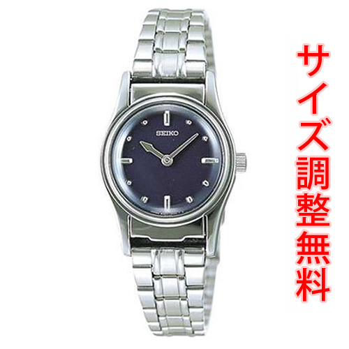 【SEIKO】 盲人時計 レディース ネイビー SQWK026【お取り寄せ商品】