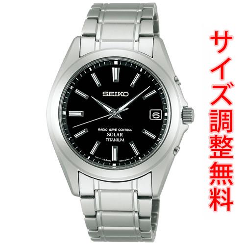 SEIKO SPIRIT セイコー スピリット 電波 ソーラー 電波時計 腕時計 メンズ SBTM217【お取り寄せ商品】 正規品