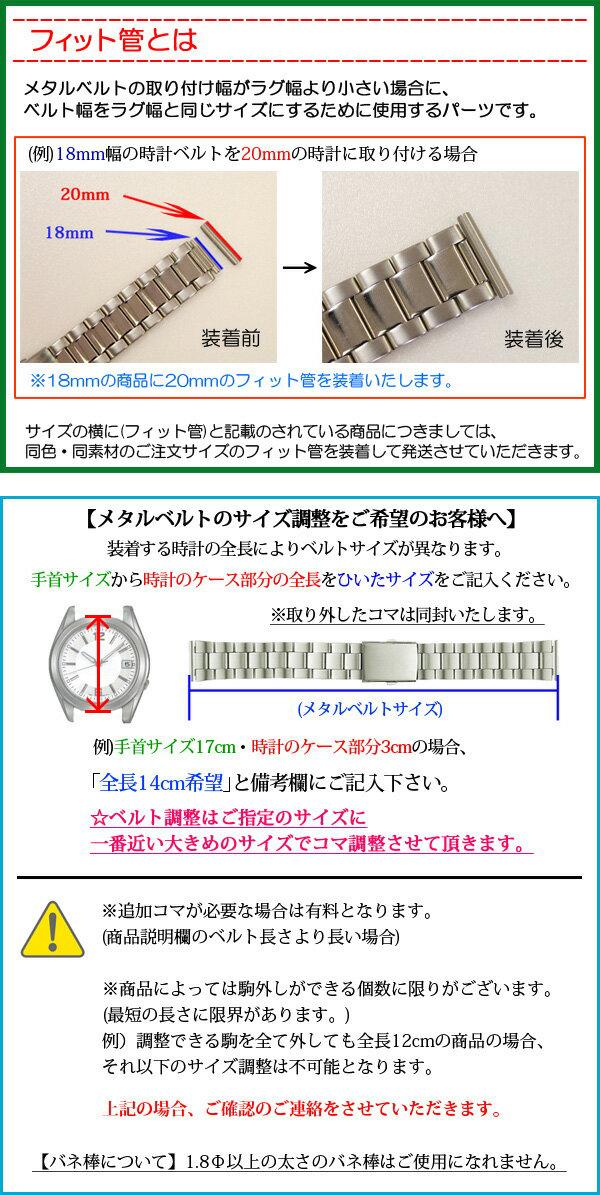 看着带手表带小鹿斑比金属金属 Oscar 男式双核处理器 OSB4014T18mm 19 mm20mm 21 mm22mm 手表带手表带手表皮带手表带