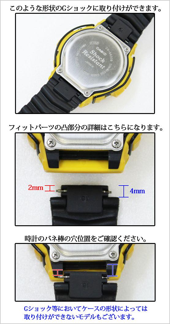 Clock belt clock band Casio (CASIO) BG400G Bambi multi-correspondence (14mm 16mm 18mm 20mm) urethane belt fs3gm for G-Shock