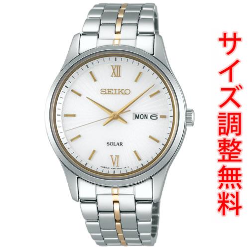 セイコー スピリット SEIKO SPIRIT ソーラー 腕時計 メンズ ペアウォッチ SBPX071 【お取り寄せ商品】 正規品