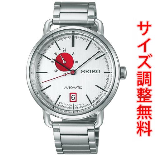 SEIKO SPIRIT SMART手表人机械自动卷SCVE003
