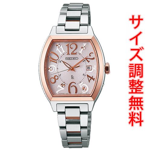 セイコー ルキア SEIKO LUKIA 電波 ソーラー 電波時計 腕時計 レディース SSVW048【お取り寄せ商品】 正規品