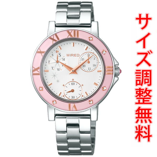 セイコー ワイアード エフ SEIKO WIRED f 腕時計 レディース TOKYO GIRL MIX トーキョーガールミックス AGET402 正規品