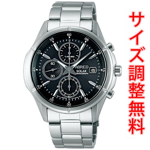 セイコー ワイアード SEIKO WIRED ソーラー 腕時計 メンズ クロノグラフ ニュースタンダードモデル AGAD057