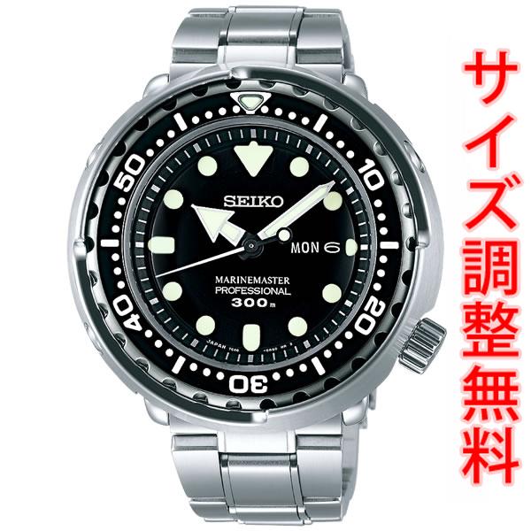 セイコー プロスペックス SEIKO PROSPEX マリーンマスター プロフェッショナル 腕時計 メンズ ダイバーズウォッチ SBBN031