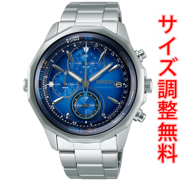 AGAW439 セイコー ワイアード SEIKO WIRED 腕時計 メンズ ザ・ブルー THE BLUE クロノグラフ AGAW439 正規品