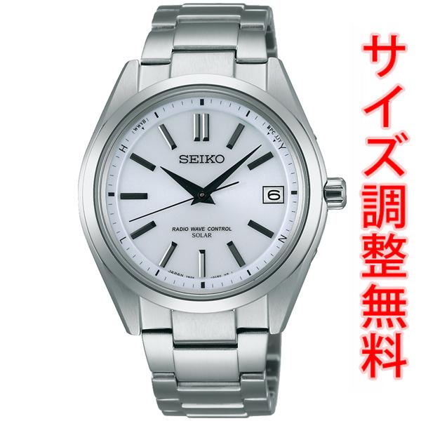 セイコー ブライツ SEIKO BRIGHTZ 電波 ソーラー 電波時計 腕時計 メンズ SAGZ079【お取り寄せ商品】 正規品