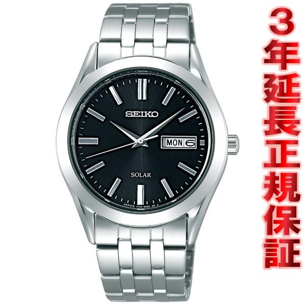 セイコー スピリット SEIKO SPIRIT ソーラー 腕時計 メンズ ペアウォッチ SBPX083【お取り寄せ】 正規品