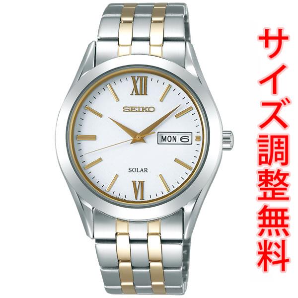 セイコー スピリット SEIKO SPIRIT ソーラー 腕時計 メンズ ペアウォッチ SBPX085【お取り寄せ】
