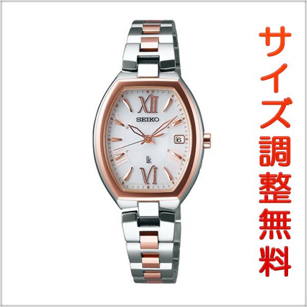 セイコー ルキア SEIKO LUKIA 電波 ソーラー 電波時計 腕時計 レディース レディ・トノー Lady Tonneau SSQW028【あす楽】 正規品