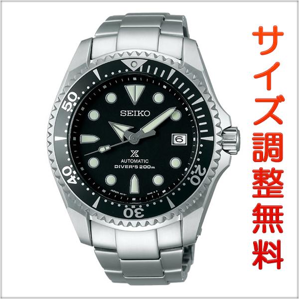 セイコー プロスペックス SEIKO PROSPEX ダイバースキューバ ダイバーズウォッチ メカニカル 自動巻き 腕時計 メンズ SBDC029 正規品