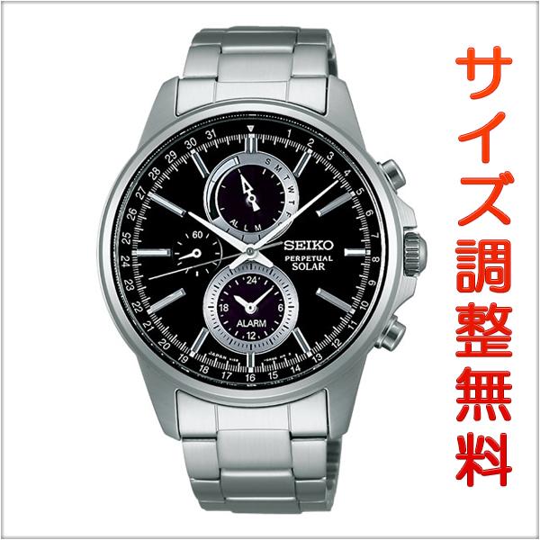 セイコー スピリット スマート SEIKO SPIRIT SMART ソーラー 腕時計 メンズ クロノグラフ SBPJ005 正規品