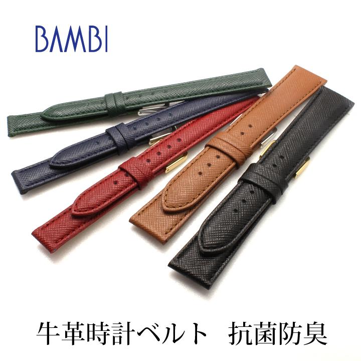 Clock belt clock band C610L Bambi clock belt Bambi clock band calf Lady's clock belt 10mm 11mm 12mm 13mm 14mm fs3gm
