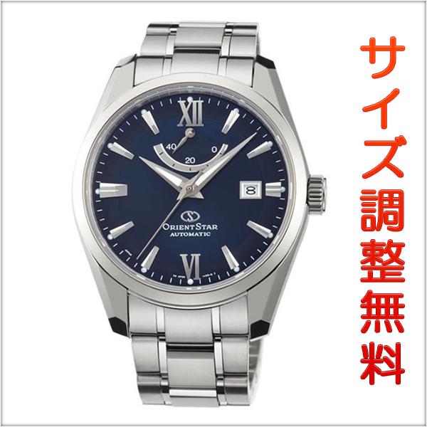 オリエントスター ORIENT STAR 腕時計 メンズ 自動巻き オートマチック アーバンスタンダード チタニウム WZ0021AF 正規品