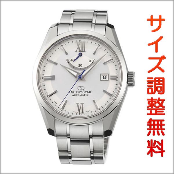 オリエントスター ORIENT STAR 腕時計 メンズ 自動巻き オートマチック アーバンスタンダード チタニウム WZ0031AF