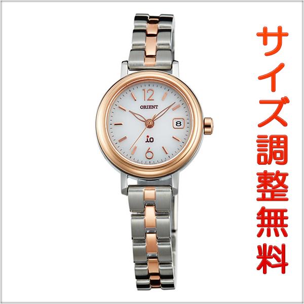 オリエント イオ ORIENT iO ソーラー 腕時計 レディース ナチュラル&プレイン WI0021WG