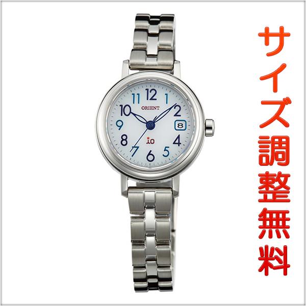 オリエント イオ ORIENT iO ソーラー 腕時計 レディース ナチュラル&プレイン WI0031WG