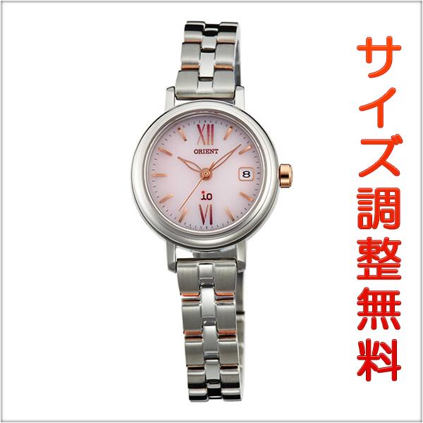 オリエント イオ ORIENT iO ソーラー 腕時計 レディース ナチュラル&プレイン WI0061WG