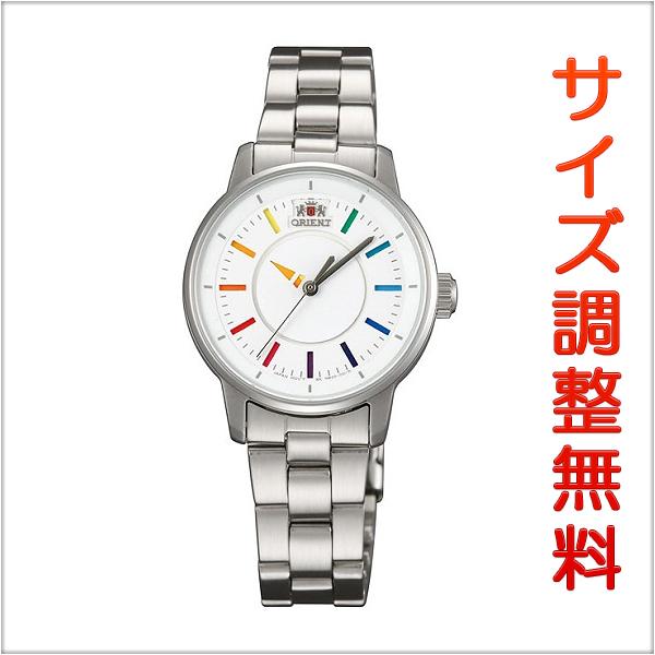 オリエント ORIENT スタイリッシュ&スマート ディスク スモール DISK S レインボー 腕時計 レディース ペアウォッチ 自動巻き WV0011NB 正規品