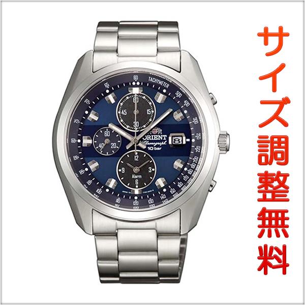 オリエント ネオセブンティーズ ORIENT Neo70's 腕時計 メンズ ホライズン HORIZON クロノグラフ WV0011TY 正規品