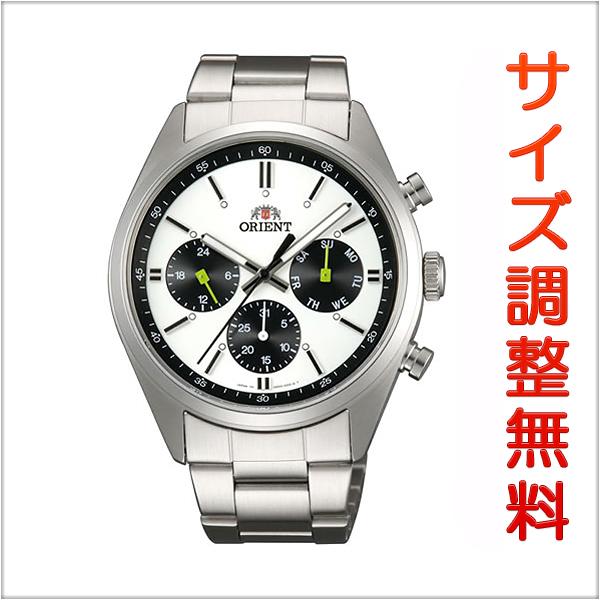 オリエント ネオセブンティーズ ORIENT Neo70's パンダ PANDA 腕時計 メンズ WV0011UZ 正規品
