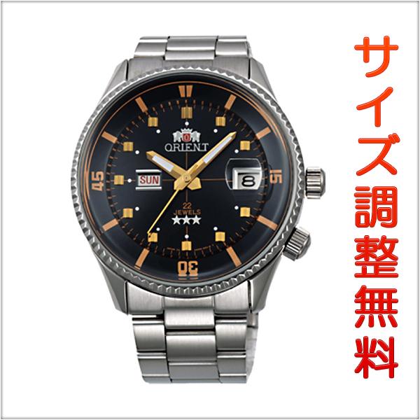 オリエント キングマスター ORIENT KING MASTER 腕時計 メンズ 自動巻き オートマチック WV0021AA