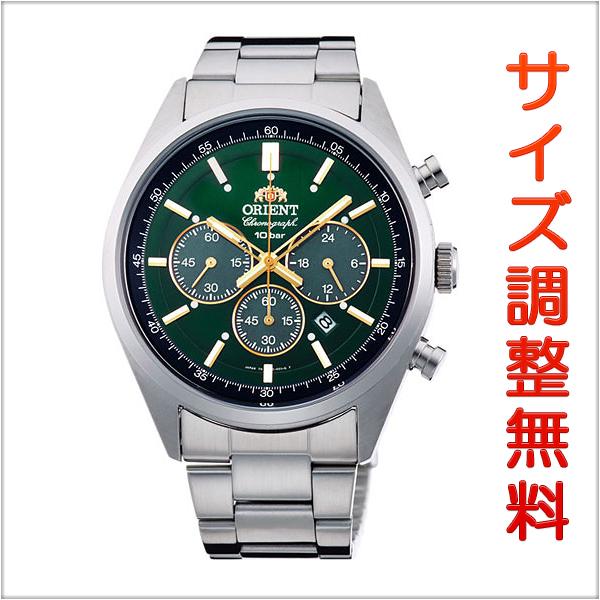 オリエント ネオセブンティーズ ORIENT Neo70's ソーラー 腕時計 メンズ クロノグラフ WV0031TX 正規品