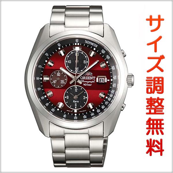 オリエント ネオセブンティーズ ORIENT Neo70's 腕時計 メンズ ホライズン HORIZON クロノグラフ WV0031TY