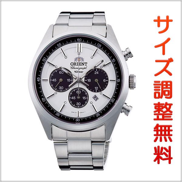 オリエント ネオセブンティーズ ORIENT Neo70's ソーラー 腕時計 メンズ クロノグラフ WV0041TX 正規品