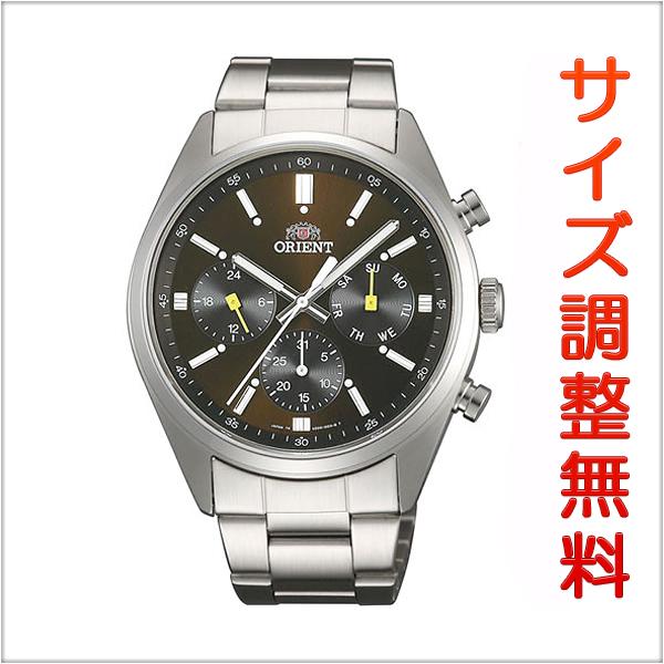 オリエント ネオセブンティーズ ORIENT Neo70's パンダ PANDA 腕時計 メンズ WV0041UZ 正規品