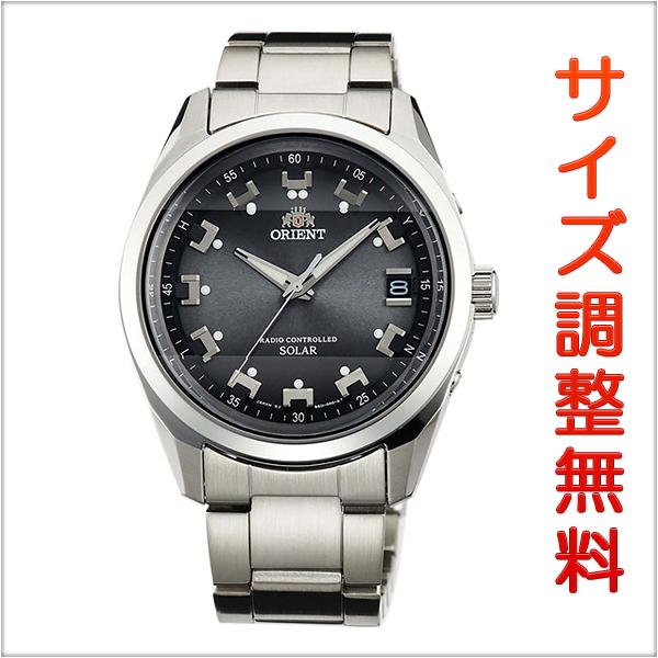 オリエント ネオセブンティーズ ORIENT Neo70's 電波 ソーラー 電波時計 腕時計 メンズ WV0061SE 正規品